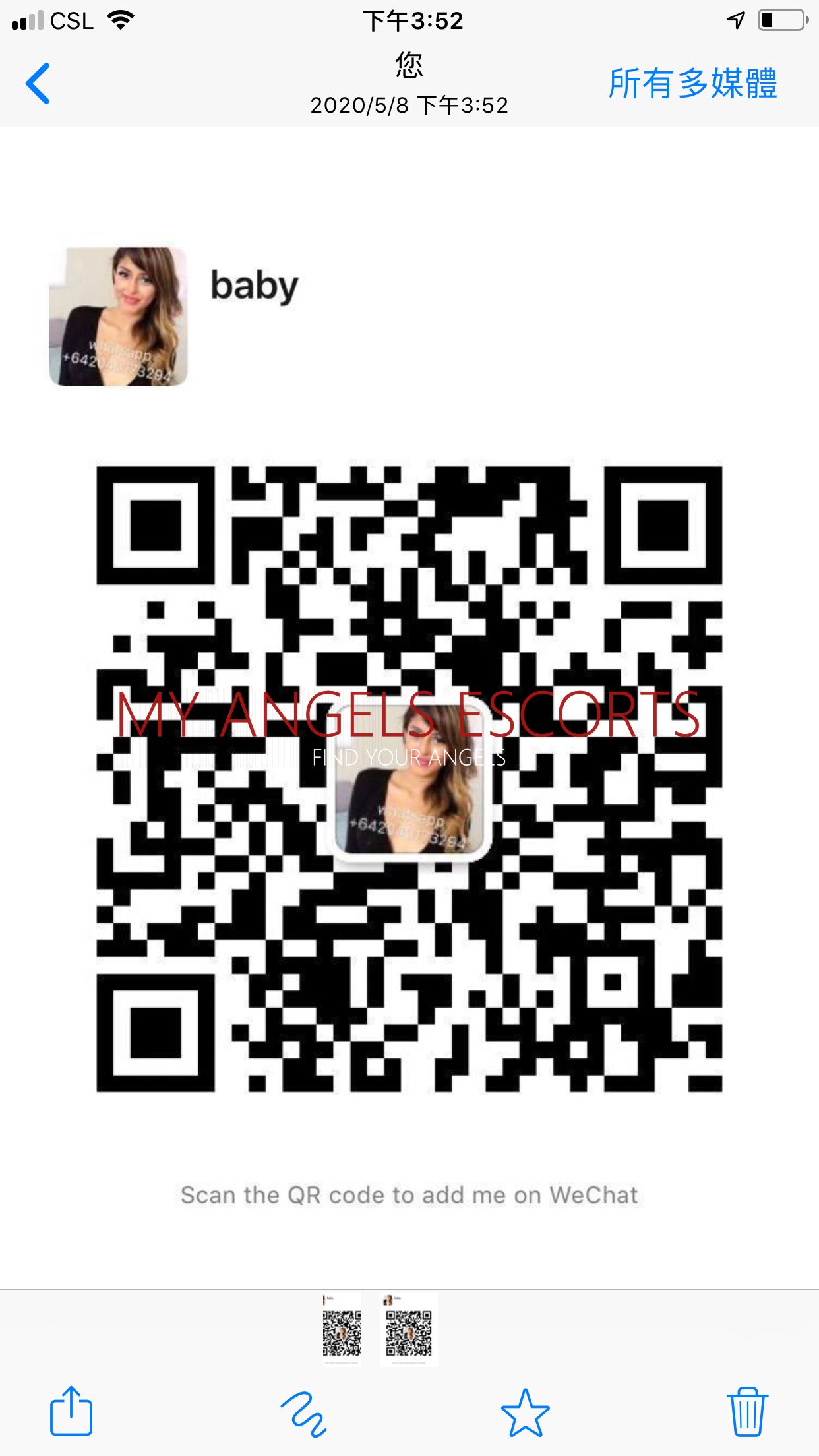 New Zealand Escorts-Molly is Working-asian-escorts-Private-Auckland-escorts-mount-eden-Escorts-1