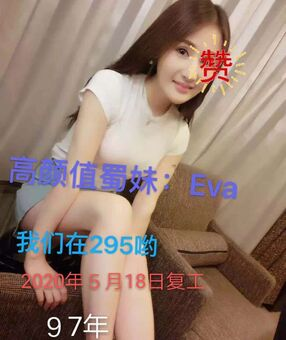 New Zealand Escorts-Eva-wechat-escorts-Agency-Auckland-escorts-burswood-Escorts
