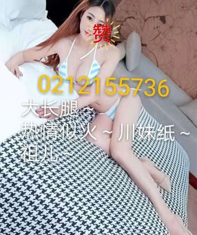 New Zealand Escorts-Joye-wechat-escorts-Agency-Auckland-escorts-burswood-Escorts